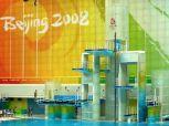 peking - olympische spiele 2008